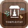 Templestay Newsstand for iPhone
